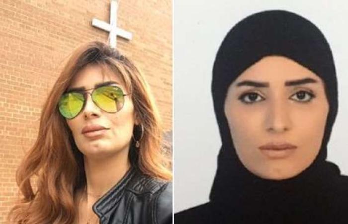 أخبار العالم : بالصور.. أول سعودية تعلن اعتناق المسيحية