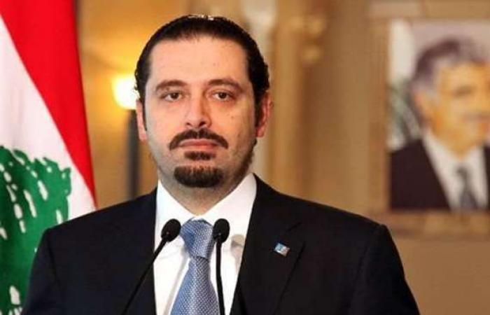 """سياسة : """"الحريري"""" ينعي مذيعة العربية بكلمات مؤثرة"""