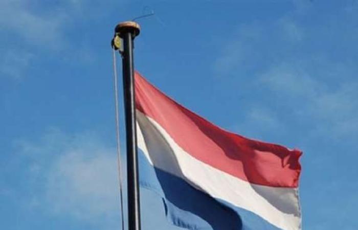 أخبار العالم : رسميا.. إنهاء وجود هولندا على الخريطة