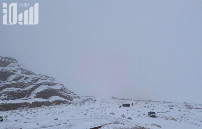 أخبار العالم الطقس اليوم لا ي ستبعد تساقط الثلوج على مرتفعات
