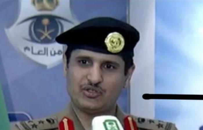 """أخبار العالم : """"الهدلق"""" مساعدًا لمدير الأمن العام للتخطيط والتطوير"""