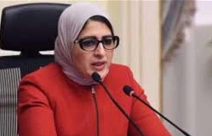 أخبار مصر : وزيرة الصحة: إطلاق حملة قومية ضد شلل الأطفال 16 فبراير المقبل لمدة 4 أيام