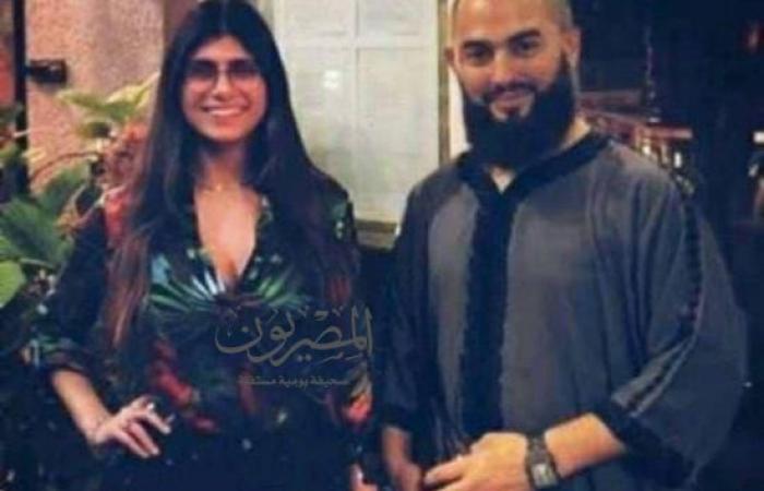 مقالات : مايا خليفة تثير ضجة بصورة مع داعية سلفي شهير
