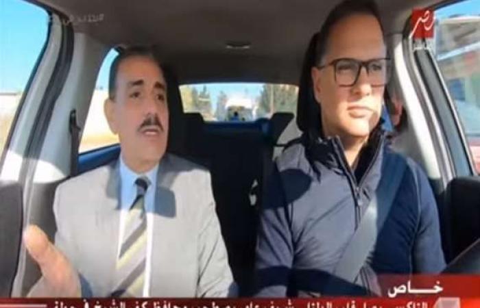 سياسة : جولة مفاجئة لمحافظ كفر الشيخ داخل تاكسي بالمحافظة
