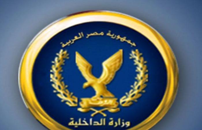 أخبار الحوادث : تعرف على مجهودات وزارة الداخلية خلال 24 ساعة