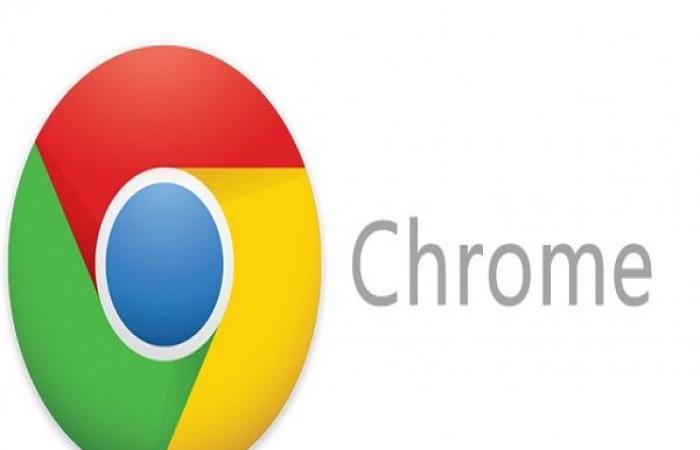 تكنولوجيا : ميزة جديدة من جوجل تسهل التحكم بالوسائط المتعددة في كروم