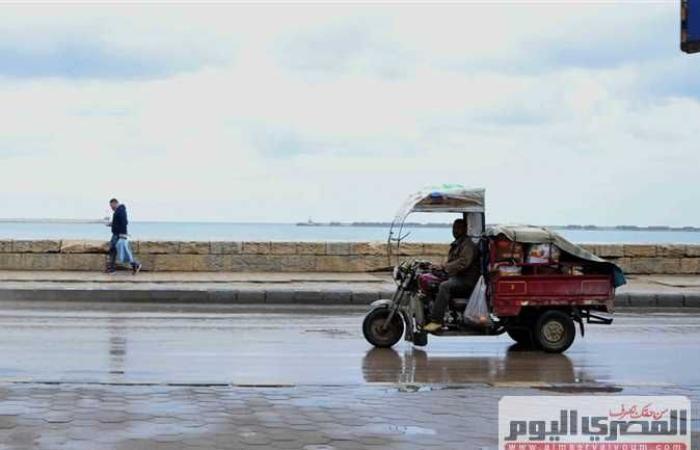 أخبار مصر : أمطار ورياح.. توقعات «الأرصاد» لطقس الأربعاء