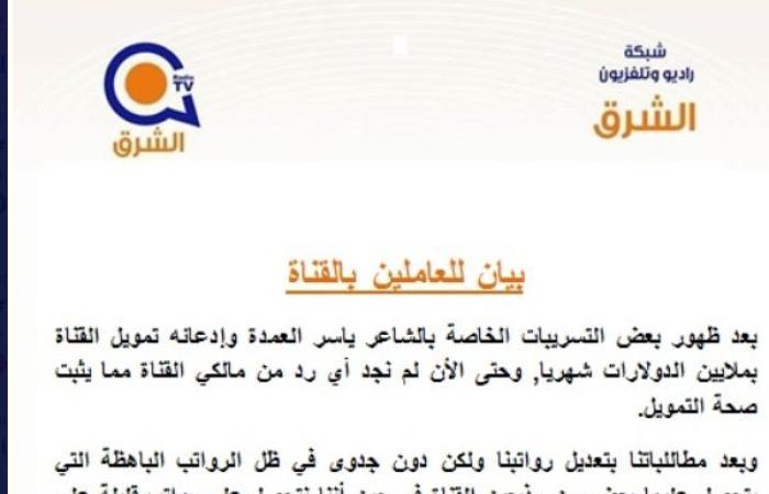 أخبار العالم : تسريبات وفضائح.. إعلام إخوان مصر في تركيا يفجر مفاجآت