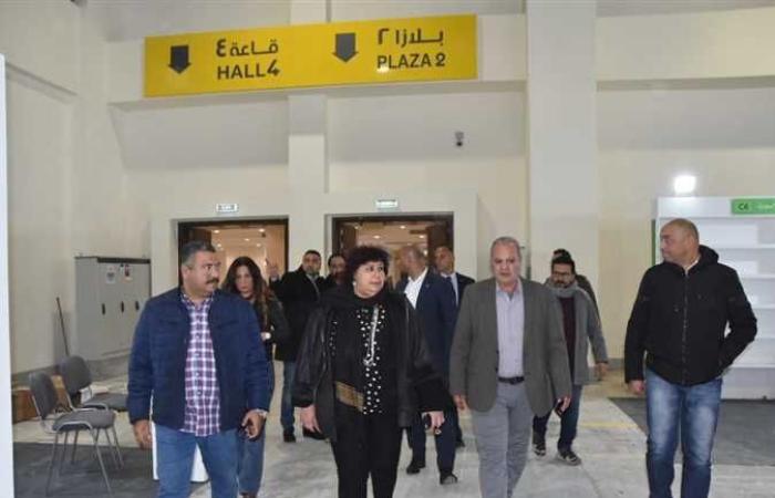 أخبار مصر : «المركز القومي للترجمة» يشارك في معرض «القاهرة الدولي للكتاب».. وخصومات تصل لـ٧٠%
