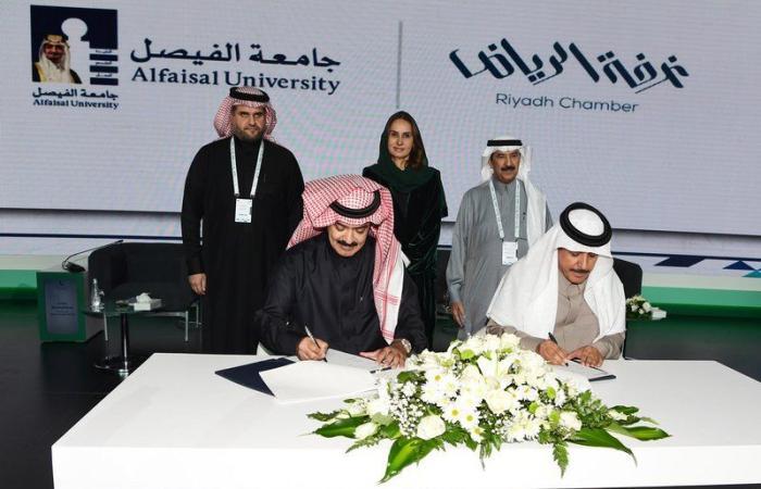 أخبار العالم : غرفة الرياض توقّع عدة اتفاقيات خلال المنتدى الاقتصادي