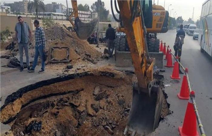 أخبار الحوادث : انتهاء معالجة هبوط أرضي فى برج العرب بصفة مؤقتة