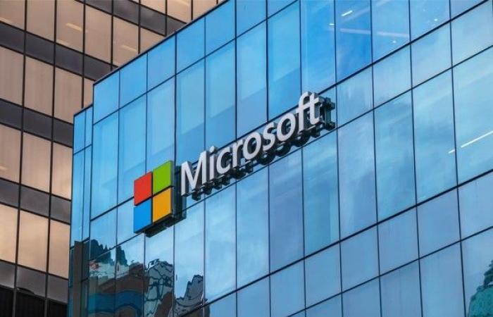 أخبار العالم : مايكروسوفت تسرب بيانات ملايين المتعاملين عن طريق الخطأ