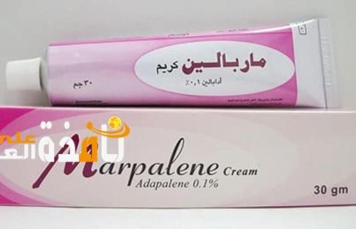 طريقة إستخدام كريم ماربالين للتقشير Marpalene