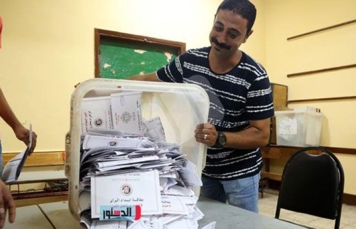 أخبار العالم : فرز لجان انتخابات النواب بالعمرانية
