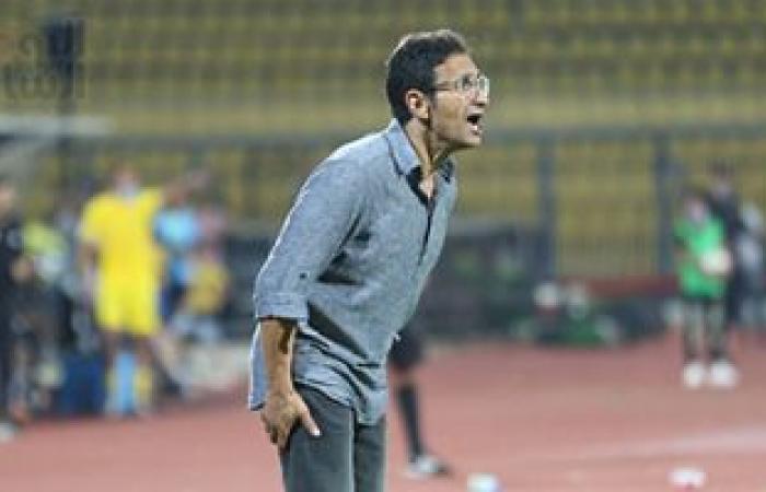 الرياضة : سموحة يستضيف الظهور الأخير لنادى مصر بالدورى على ستاد الاسكندرية اليوم