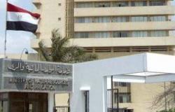 """مصر : """"الرى """" تدعم محطة صرف الفارما بشمال سيناء بمولد كهربائى 1500 كيلو فولت"""