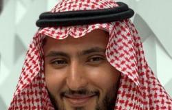 أخبار العالم : اختتام فعاليات قمة اتحاد رواد الأعمال الشباب لدول العشرين في الرياض