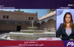 مصر : المجلس الأعلى للآثار: متحف شرم الشيخ مقصد جديد يضاف لخريطة السياحة العالمية